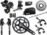 Campagnolo groupe Record electrique EPS/EPS V2 complet
