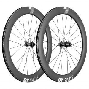 Paire de roues DT SWISS ARC 1400 Dicut Disc 50 à pneus